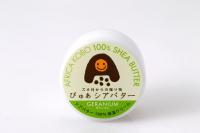 ぴゅあシアバター ゼラニウムエジプト (27g) アフリカ工房 未精製 シアバター100% 保湿クリーム