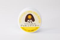 ぴゅあシアバター イランイランコンプリート (27g) アフリカ工房 未精製 シアバター100% 保湿クリーム