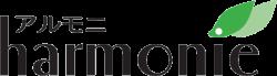 アロマ&ボディバランスのお店 アルモニ