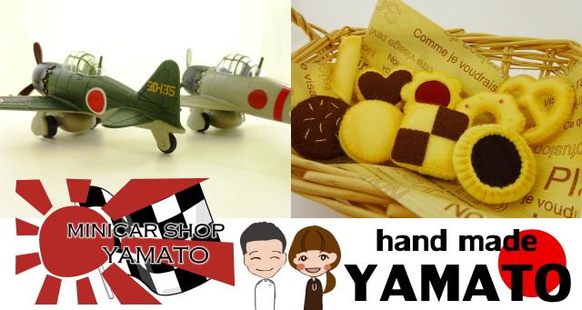 minicarshop yamato,hand made yamato