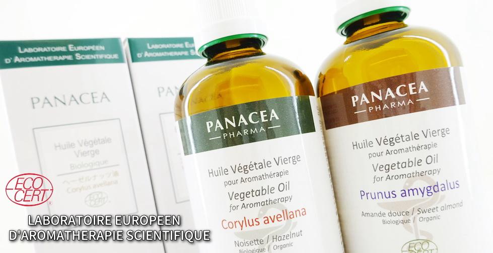 冷圧搾・一番搾り植物油(キャリアオイル)